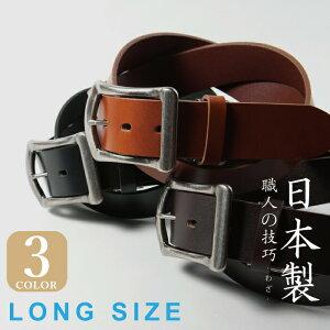 ベルト メンズ 大きいサイズ 職人の技巧が光る普段使い本革ベルト ロングサイズ 【 長寸 長い カジュアル 本革 牛革 MEN'S Belt 】