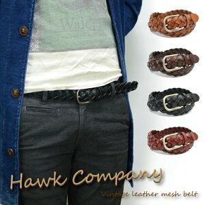 Hawk company ホークカンパニー 30ミリ幅 メッシュベルト1485 本革 ベルト メッシュ メンズ レディース 革 カジュアル ブランド