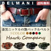 カンパニー ブラックニッケルバックルレザーベルト レディース カジュアル ブランド hawkcompany