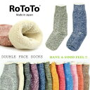 【メール便送料無料】 ROTOTO ロトト 靴下 メンズ レディース ...