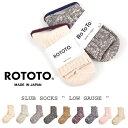 【メール便送料無料】 ROTOTO ロトト ソックス 靴下 メンズ レ...