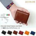 小さい財布 ミニ財布 三つ折り ミニウォレット イタリアンレザー レディース メンズ 極小財布 コンパクト 本革 ブランド