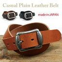 ベルト メンズ レディース 極厚本革の日本製プレーン ベルト メンズ 本革 男性用 レディース 女性用 カジュアル ブランド サイズ調整可 MEN'S Belt LADY'S Belt