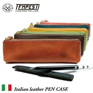 テンペスティ イタリアンレザーペンケース レザーペンケース ブランド