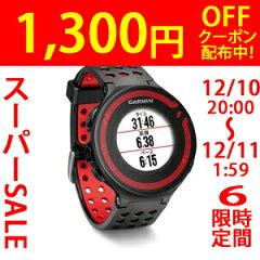 【送料無料】フォアアスリート220J日本語版GPSマルチスポーツウォッチ[カラー:ブラックレッド]#114764【ガーミン:スポーツ・アウトドア:スポーツ・アウトドア雑貨】