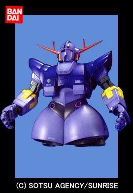 <15%OFF>1/100 MG MSN-02 ジオング 【バンダイ: 玩具 プラモデル】【楽ギフ_包装】