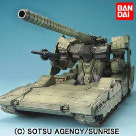【バンダイ】 EXモデル 1/144 ヒルドルブ 【玩具:プラモデル:ガンプラ:機動戦士ガンダ…