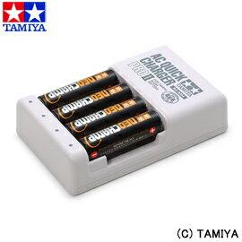 パーツ・アクセサリー, バッテリー・充電器 5off() 1126 9:59 () 3(4)PROII : TAMIYA NEOCHAMP Ni-MH BATTERY(4PCS.) AC QUICK CHARGER PRO II
