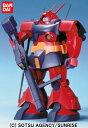 【バンダイ】 1/144 機動戦士ガンダムZZ MS-09G ドワッジ 【玩具:…