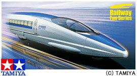 【タミヤ】 楽しいトレイン No.04 500系 新幹線 【玩具:プラモデル】【楽しいトレイン…