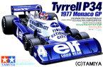 【タミヤ】 1/20 グランプリコレクション No.53 タイレル P34 1977 モナコGP 【玩具:プラモデル:車:レーシングカー】【1/20 グランプリコレクション】【TAMIYA】