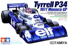後払い・コンビニ払いOK!1/20 グランプリコレクション No.53 タイレル P34 1977 モナコGP 【タ...