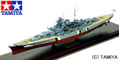 ≪送料無料≫ ≪21%OFF≫【タミヤ】 マスターワークコレクション No.02 1/350 ドイツ戦艦ビス...