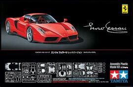 ≪21%OFF≫ 後払い・コンビニ払いOK!1/24 スポーツカーシリーズ No.302 エンツォ フェラーリ ...