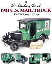 【ダンバリーミント】1/24ダイキャストカー1931年U.S.メールトラック【smtb-TD】【yokohama】