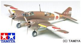 ミリタリー, 戦闘機・戦闘用ヘリコプター 500off() 226 9:59 148 No.056 III46-III : TAMIYA