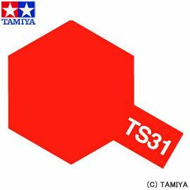 【500円クーポン(要獲得) 8/29 9:59まで】 タミヤカラースプレー TS-31 ブライトオレンジ 【タミヤ: 玩具 プラモデル 工具・材料】【TAMIYA】