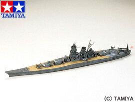 後払い・コンビニ払いOK!タミヤ 1/700 ウォーターラインシリーズ 日本戦艦 武蔵(むさし) ポ...