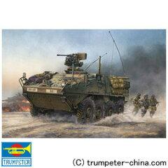 ≪15%OFF≫後払い・コンビニ払いOK!1/35 AFV アメリカ陸軍 M1126 歩兵戦闘車 ストライカー 【...