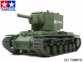 【タミヤ】 1/16 ラジオコントロールタンク No.29 ソビエト KV-2重戦車 ギガント フルオペレーションセット 【玩具:ラジコン:ミリタリー:戦車】【1/16 ラジオコントロールタンク】【TAMIYA RUSSIAN HEAVY TANK KV-2 GIGANT FULL-OPTION COMPLETE KIT】