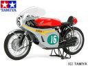 タミヤ 1/12 Honda RC166 GPレーサ—