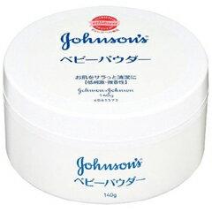 後払い・コンビニ払いOK!ジョンソンベビー ベビーパウダー プラスチック容器 140g 【ジョンソ...