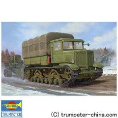 """<15%OFF>1/35 AFV ソビエト軍 砲兵トラクター """"ヴォロシロベッツ"""" 【トランペッター: 玩具..."""