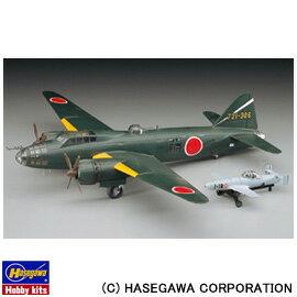 <15%OFF>1/72 エアクラフトモデル E20 三菱 G4M2E 一式陸上攻撃機 24型丁 w/桜花 11型 【ハ...