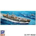 ≪15%OFF≫【ピットロード】 1/700 現用艦 プラキット M24 米国海軍 揚陸指揮艦 LCC-19 ブルーリッジ