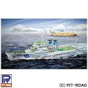 ≪15%OFF≫【ピットロード】 1/700 海保艦 プラキット J31 海上保安庁 えりも型 巡視船 PL-07 ...