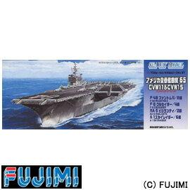 ≪10%OFF≫【フジミ模型】 1/700 シーウェイモデルシリーズ No.37 アメリカ空母艦載機'65 CVW...