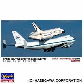 ≪15%OFF≫【ハセガワ】 1/200 旅客機シリーズ [10680] スペースシャトル オービター&ボーイ...