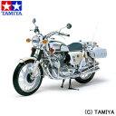 ≪送料無料≫ ≪21%OFF≫【タミヤ】1/6 オートバイシリーズ No.04 Honda ドリーム CB750 FOUR ポリスタイプ