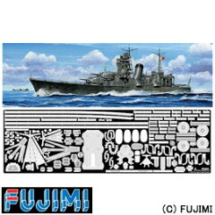 ≪15%OFF≫【フジミ模型】 1/700 シーウェイモデルシリーズ No.SP23 日本海軍軽巡洋艦 大淀194...