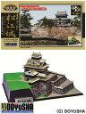 ≪15%OFF≫ 後払い・コンビニ払いOK!日本の名城 ゴールドコレクション JG11 1/500 松江城 【...