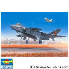 """後払い・コンビニ払いOK!トランペッター 1/72 航空機 中国空軍 J-20戦闘機 """"ブラックリボン""""..."""