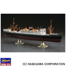 ≪15%OFF≫【ハセガワ】 1/350 有名艦船シリーズ Z28 日本郵船 氷川丸