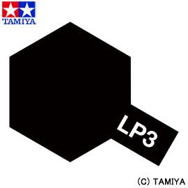 【タミヤ】 タミヤカラ— ラッカー塗料 LP-3 フラットブラック 10ml 【玩具:ラジコン:工具・材料:塗料・塗料用品】【タミヤカラー ラッカー塗料】【TAMIYA LACQUER PAINT LP-3 FLAT BLACK】