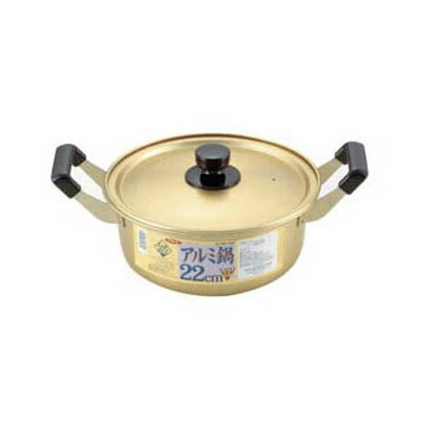 鍋, 両手鍋 5off3750off() 710 9:59 () 22cm : PEARL METAL