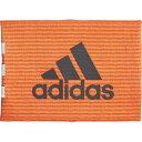 【アディダス】 キャプテンマーク [サイズ:S] [カラー:アクティブオレンジ] #FYP23-ED1650 【スポーツ・アウトドア:サッカー・フットサル】【ADIDAS】