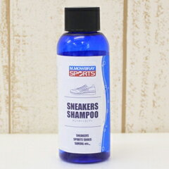 靴ケア用品・アクセサリー, 汚れ落とし  930 () M. M.: M.MOWBRAY