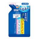 【1500円以上購入で300円クーポン(要獲得) 2/27 ...