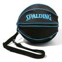 【スポルディング】 ボールバッグ(バスケットボール1個入れ) [カラー:シアン] #49-001CY 【スポーツ・アウトドア:バスケットボール:ボールバッグ】【