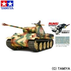 後払い・コンビニ払いOK!タミヤ 1/35 戦車シリーズ No.55 ドイツ戦車 パンサーG初期型 (シング...