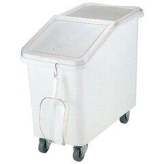 キャンブロ イングリディエントビン スラントトップ IBS27(148) 102L 【キャンブロ: キッチン用品 容器・ストッカー・調味料入れ 保存容器(材質別)】【CAMBRO】:ビューティーファクトリー:ベルモ