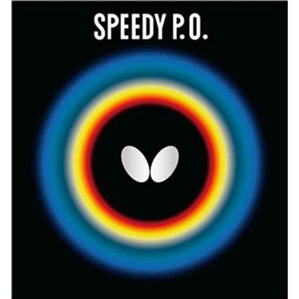卓球, 卓球用ラバー  P.O. 00260 ::BUTTERFLY