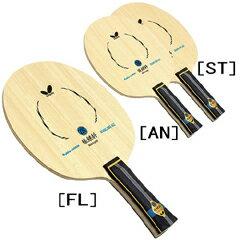 卓球, ラケット 10off() 124 20:00128 9:59 () ALC ST 36564 : BUTTERFLY