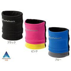 ファイテンリストポケット X30 [カラー:ブルー] [サイズ:M] #LB216204 【フ…