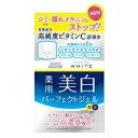 【コーセーコスメポート】 モイスチュアマイルド ホワイト パーフェクト...