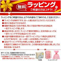 【送料無料】アルミセイロ(すのこ付)36cm【トオヤマ:キッチン用品調理用具・器具蒸し器】【TOYAMA】